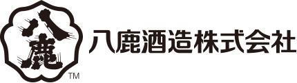 大分のおすすめ麦焼酎や地酒(日本酒) 【八鹿酒造直営 オンラインショップ】