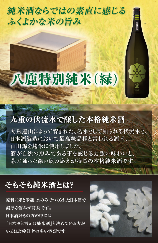緑バナ-01