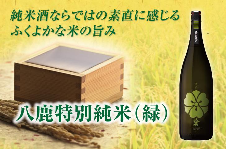 緑バナ-03