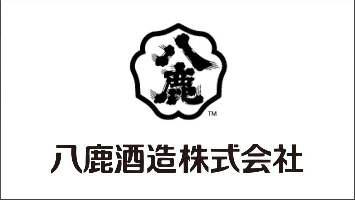 八鹿酒造株式会社コーポレートサイト